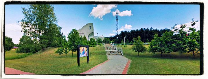Parafia Miłosierdzia Bożego w Zielonej Górze